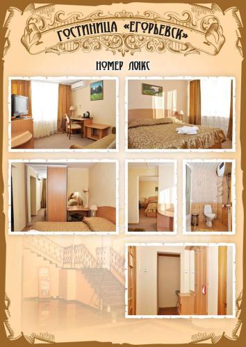 Gallery image of Hotel Yegoryevsk
