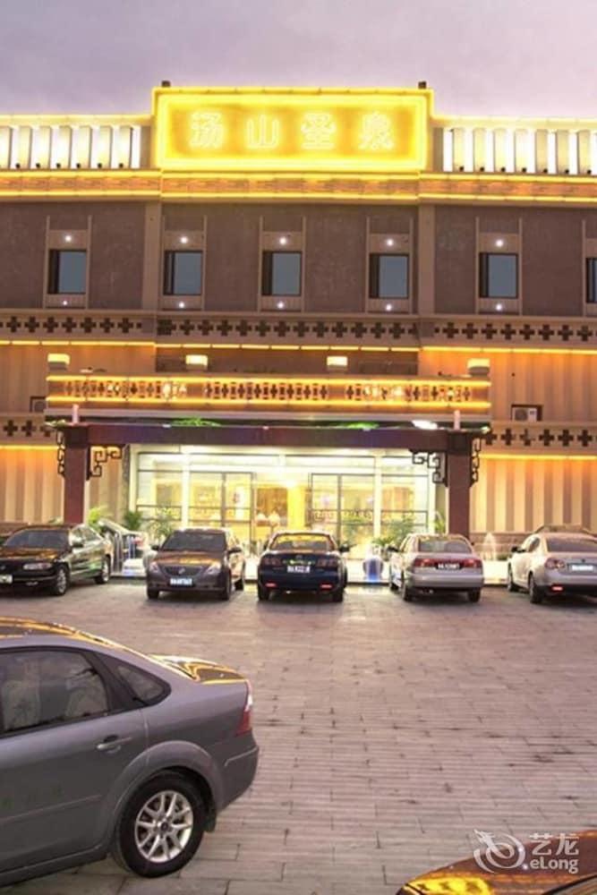 Nanjing Tangshan Spring Hotel