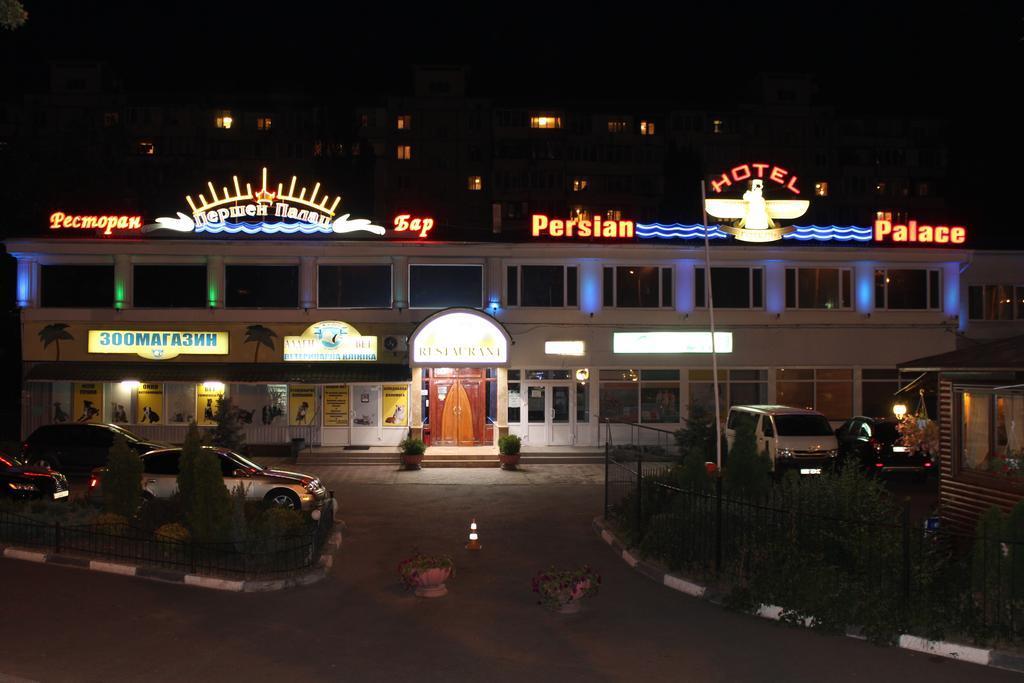 Persian Palace Hotel