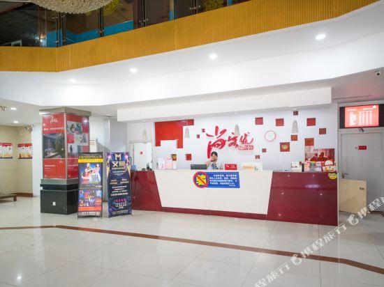 Gallery image of Thank You Inn Jiangyin Shenxin Road