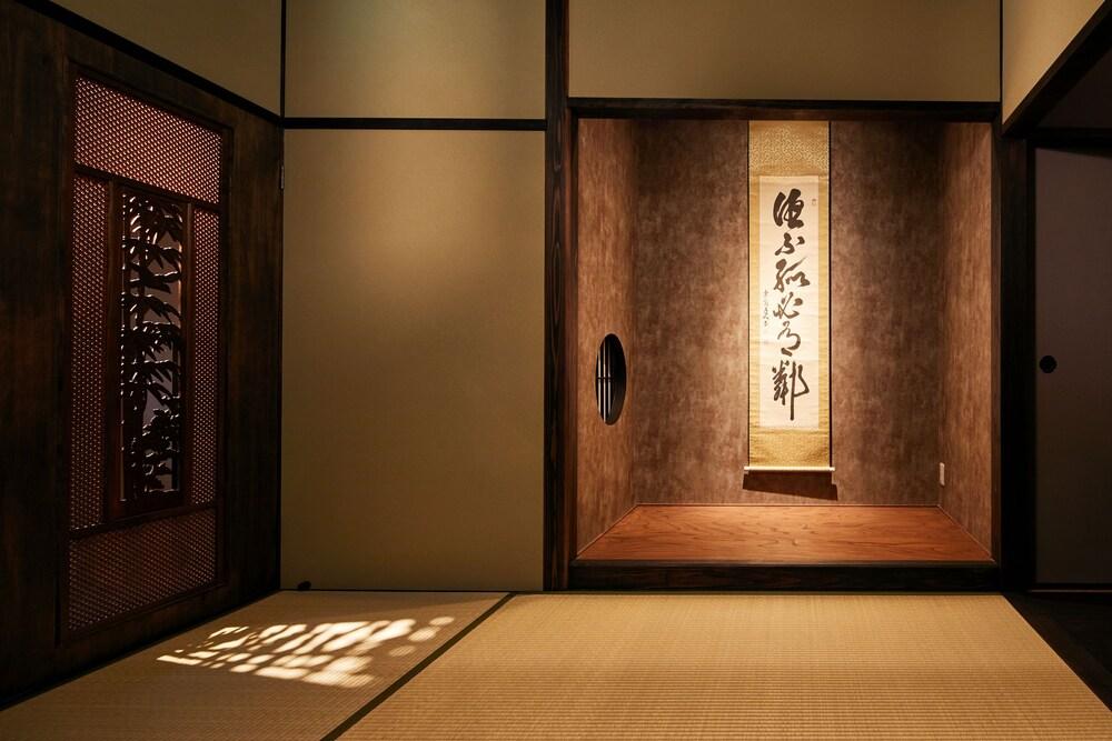 Yadoru Kyoto Hanare Eigetsu