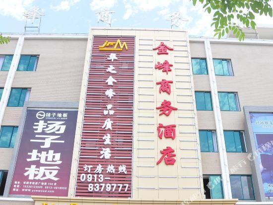 Gallery image of Huashan Jin Feng Business Hotel