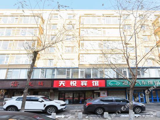 Changchun erdao tianyue hotel