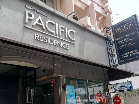 Pacific Residence