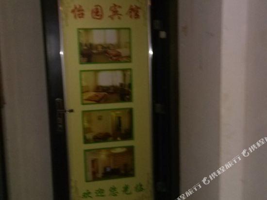 Yiyuan Hotel Xi'an Saigao International