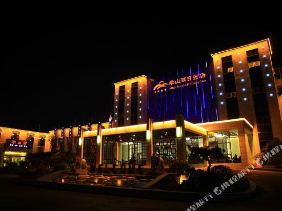 Xuzhou Banshan Holiday Hotel