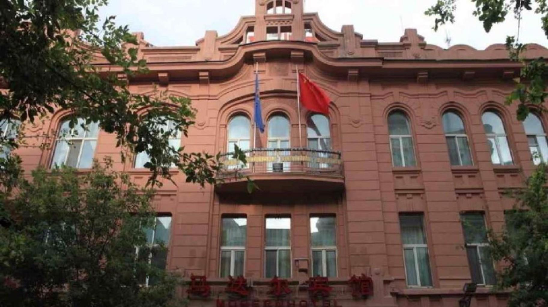 Modern Hotel Harbin