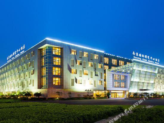 Nanjing Expo Centre Hotel