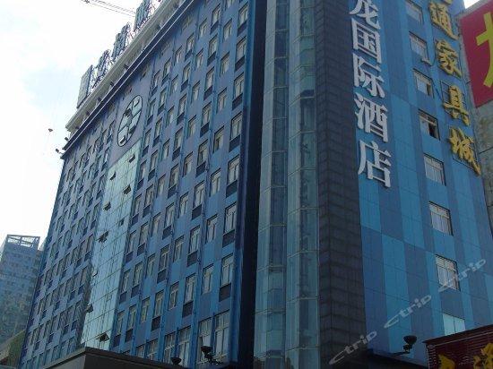 Weijiu Hotel