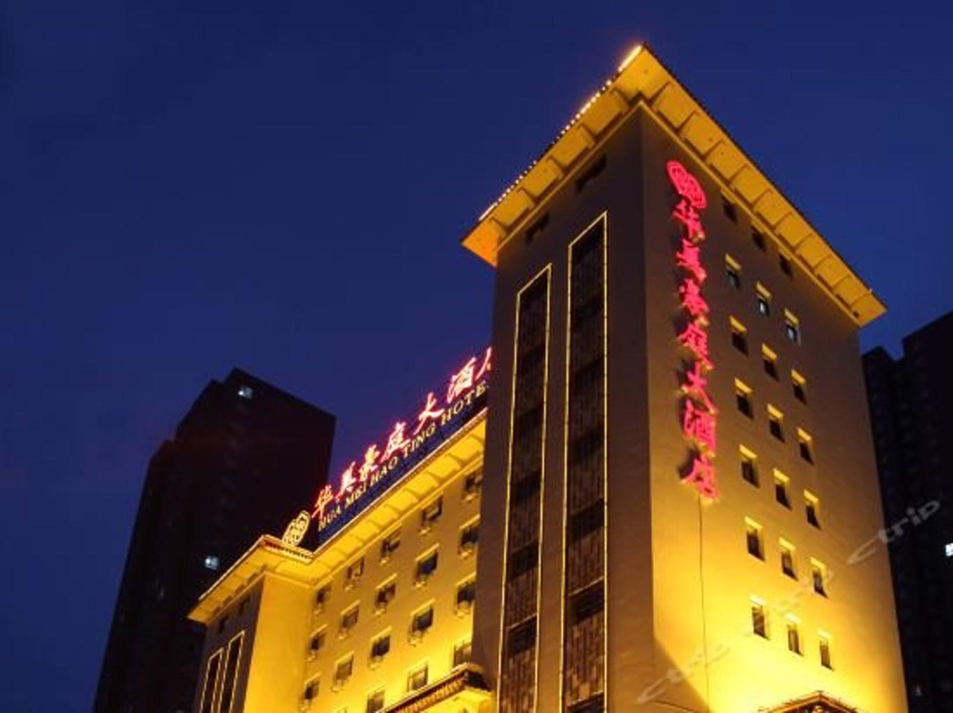 Shenyang Huamei Haoting Hotel