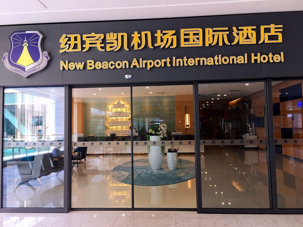 New Beacon Airport International Hotel