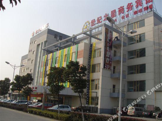 Youmeihua Holiday Hotel