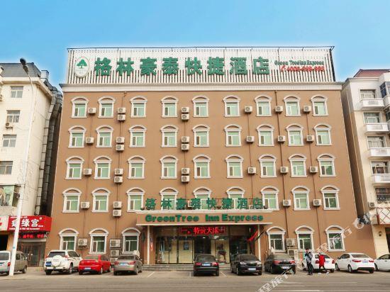 Greentree Inn Tianjin Tanggu Zhongxin North Road Express Hotel