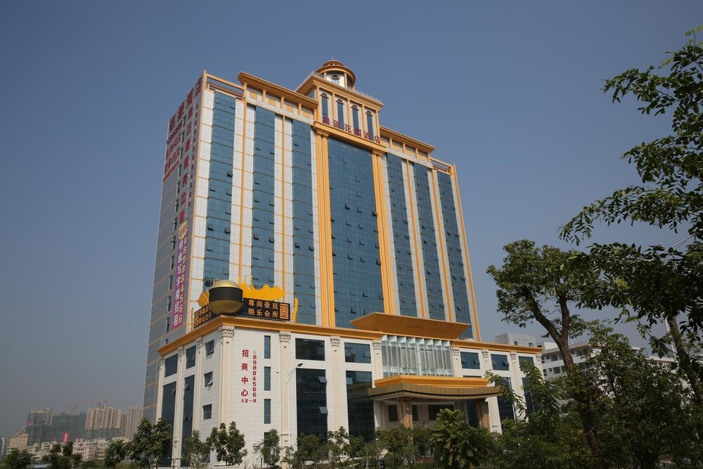 Yinhao Garden Hotel Shenzhen