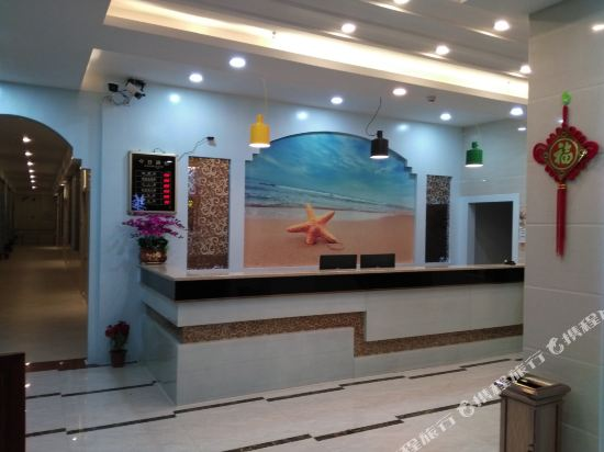 Gallery image of Haixing Theme Chain Hotel