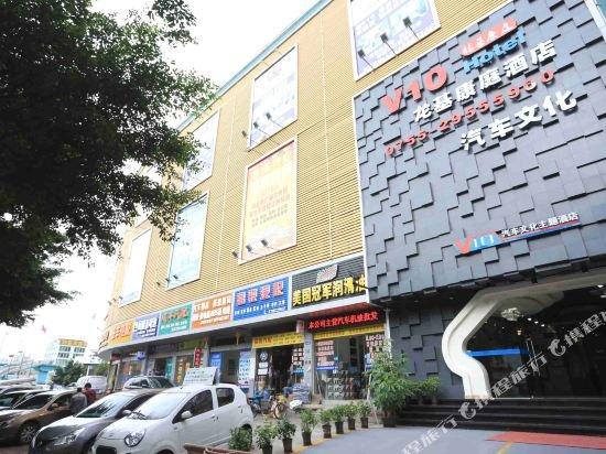 V 10 Automobile Cultural Theme Hotel