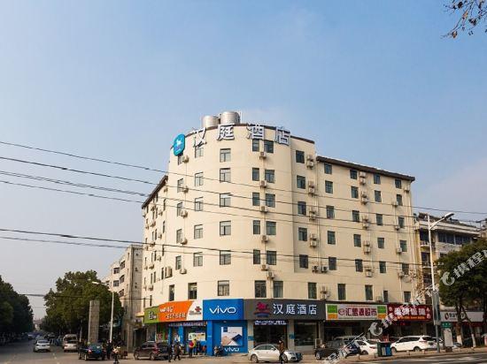 Hanting Hotel Nanjing Banqiao Zhenxing Road