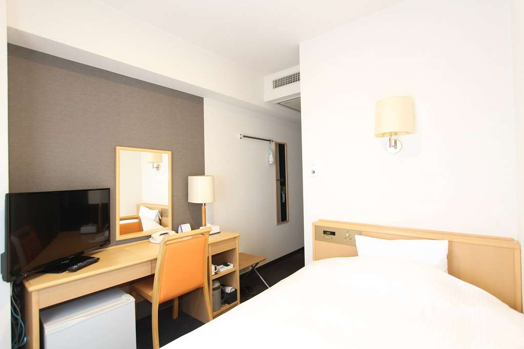 Gallery image of Best Western The Japonais Yonezawa