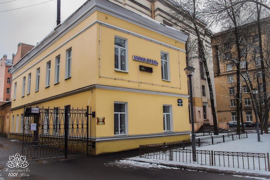 Hotel Yusupov