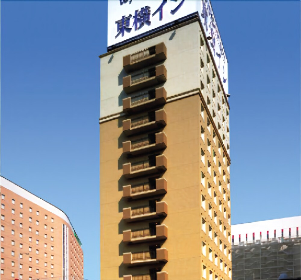 Toyoko Inn Hakata guchi Ekimae No.2