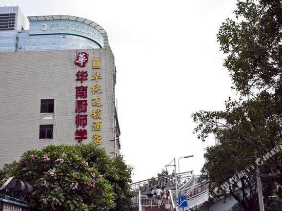 Huachun Hotel Fuzhou Nangong