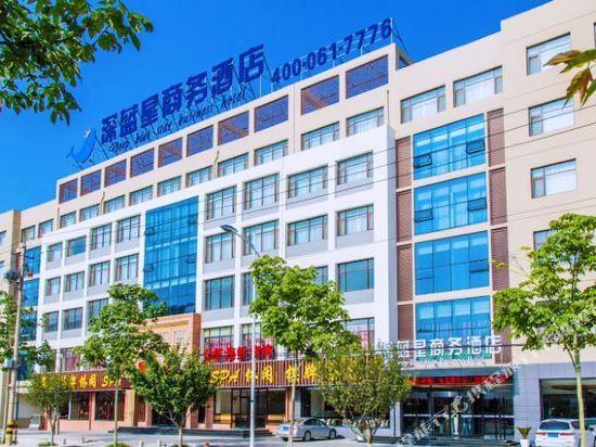 Deep Blue Star Business Hotel