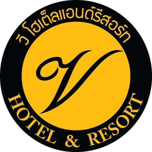 โรงแรม วี โฮเต็ลแอนด์รีสอร์ท