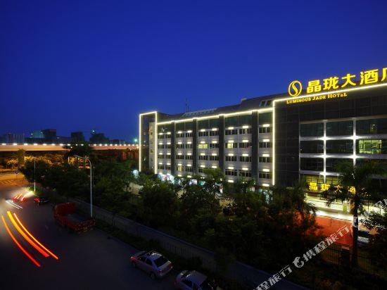 Luminous Jade Hotel
