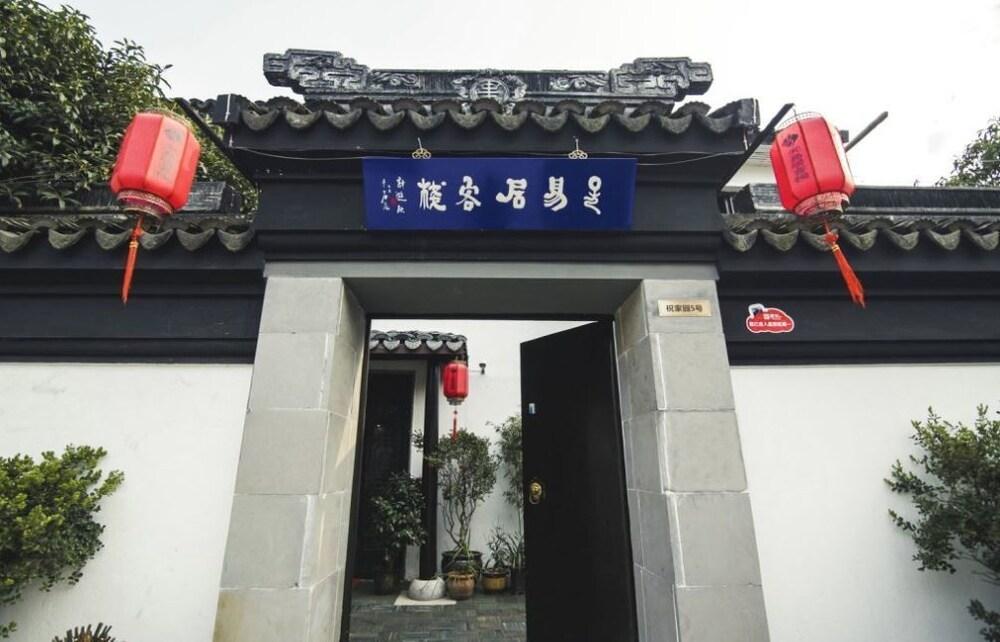 Suzhou Tianyiju Inn ZhuoZhengYuan