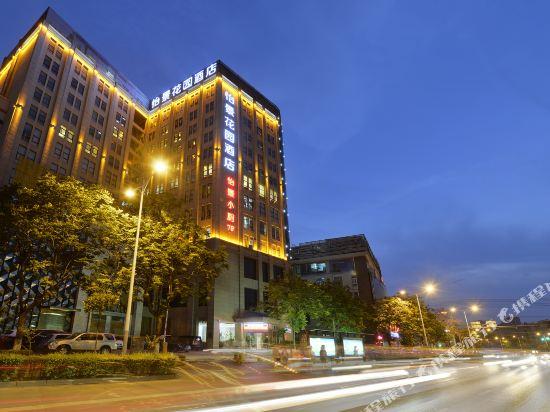 Xi'an Yee King Garden Hotel