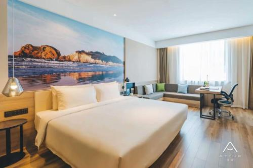 Atour Hotel Harbin Hongqi Street