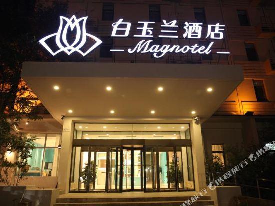 Magnotel Hotel of Beijing West Railway Station