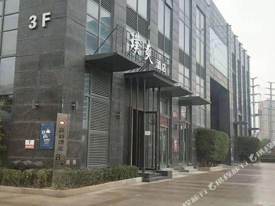 Xi'an Pushuang Hotel