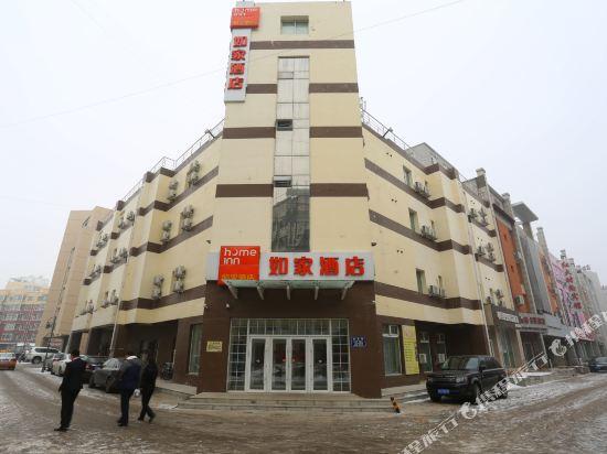 Home Inn Changchun Hi Tech Zone Guigu Street