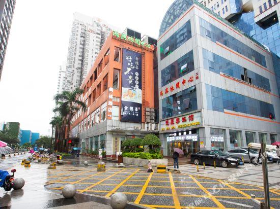 Shenzhen Meilin Boutique Hotel