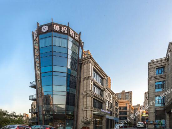 mechar hotel Suzhou Wujiang Zhongshan South Road