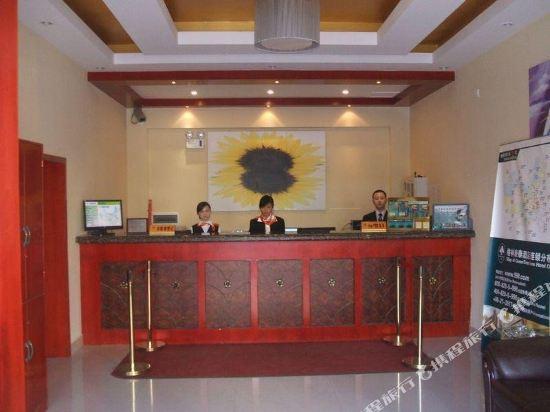 Gallery image of Greentree Inn Guiyang Penshuichi Business Hotel