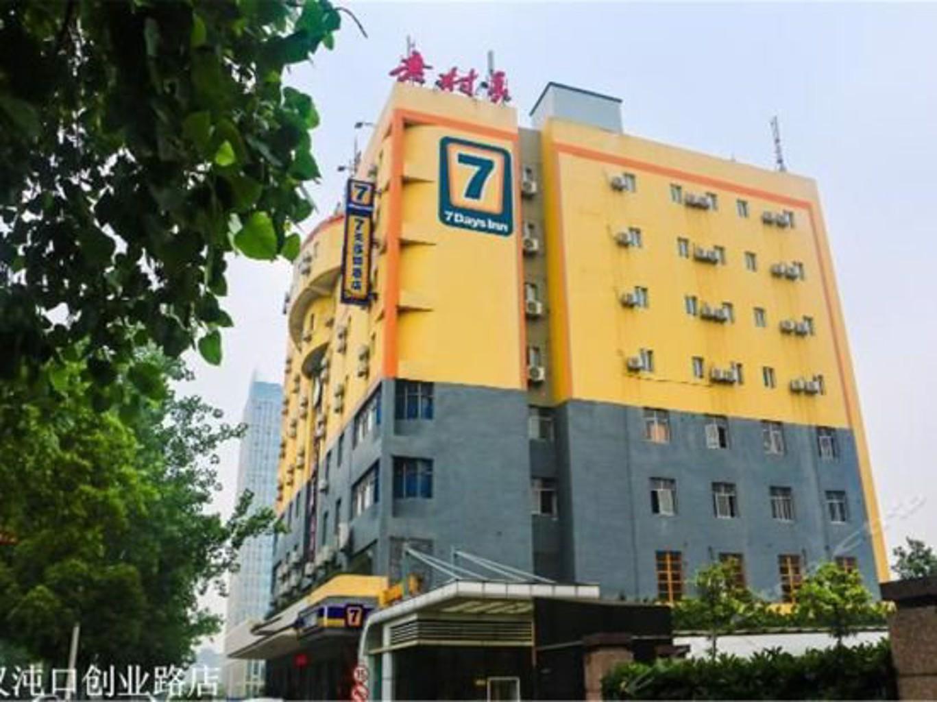 Chuangyi Hotel