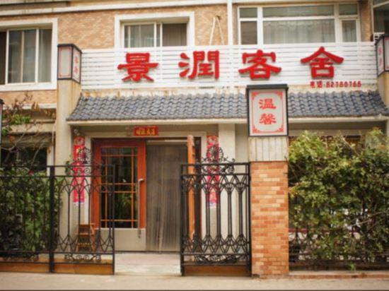 Jing Run Hotel