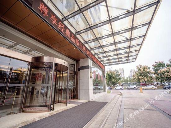 Runwei Hotel