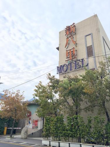 New Bale Motel