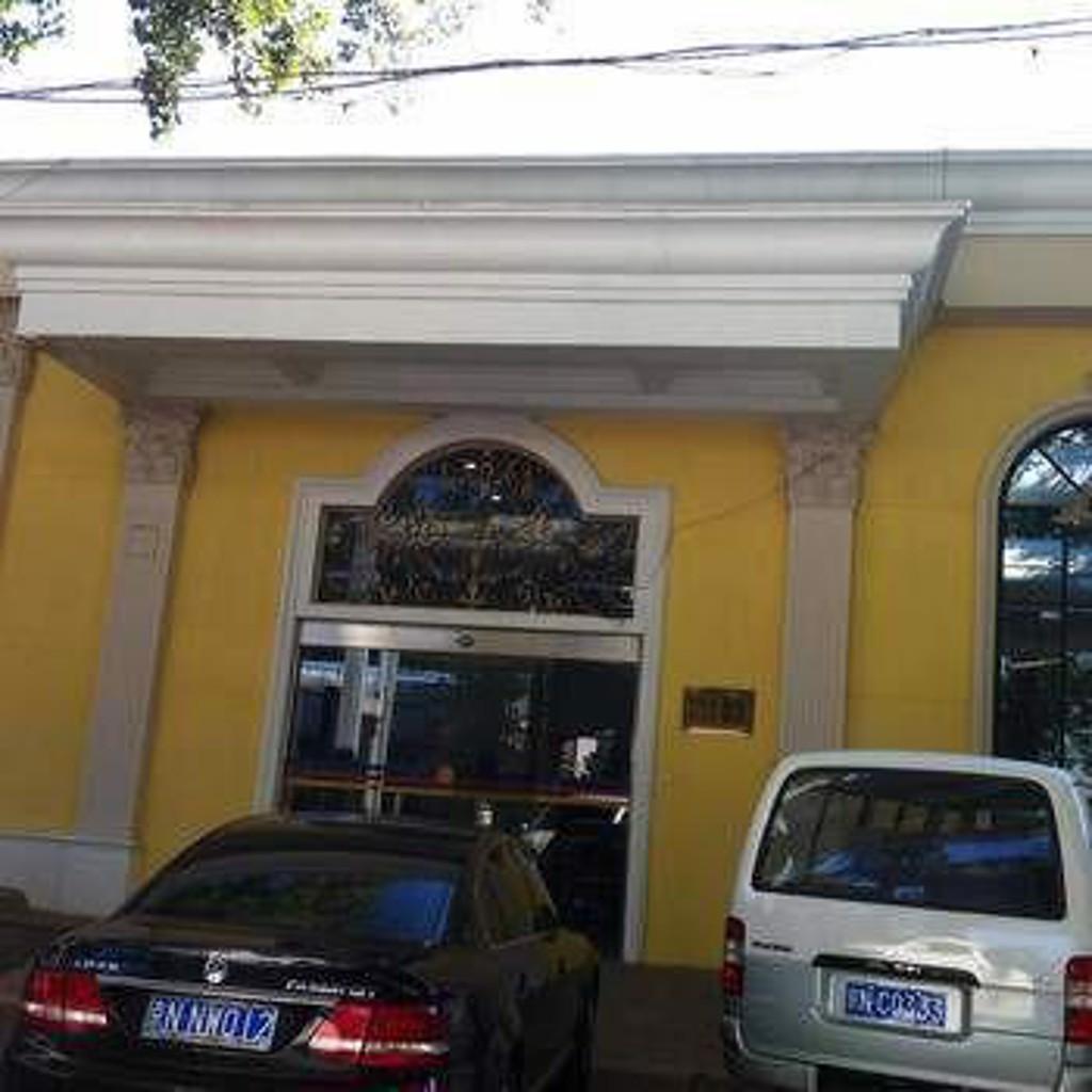 Bi Hai Tian Gang Hotel
