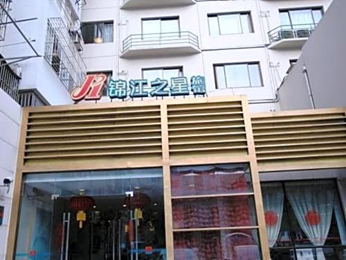 Jinjiang Inn Nanjing Chaotiangong