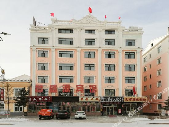 Gallery image of Changshengyuan Hotel