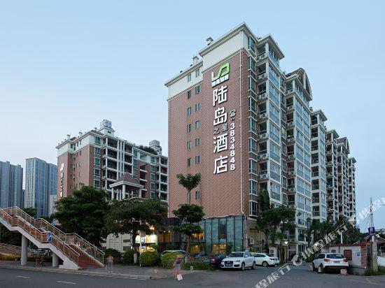 Ludao Star Hotel