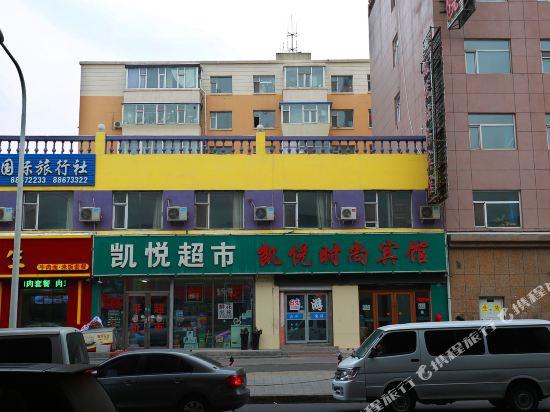 Changchun hyatt regency fashion hotel