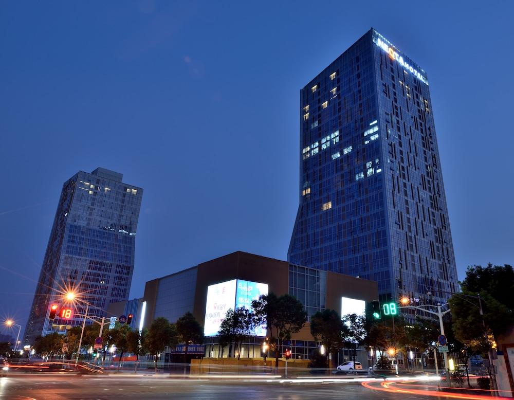 Nanjing Keyne NEQTA Hotel