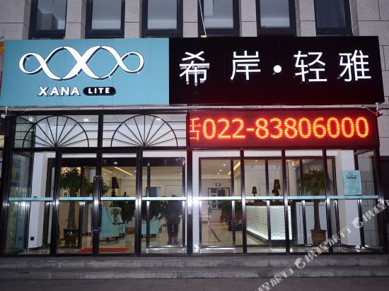 Xana Lite Hotelle