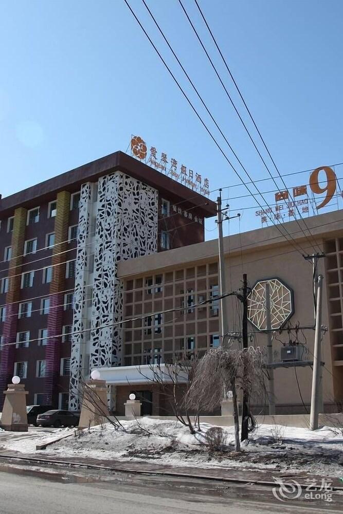 Aiqinwan Holiday Hotel