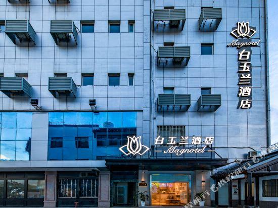 Magnotel Suzhou Guanqian Street